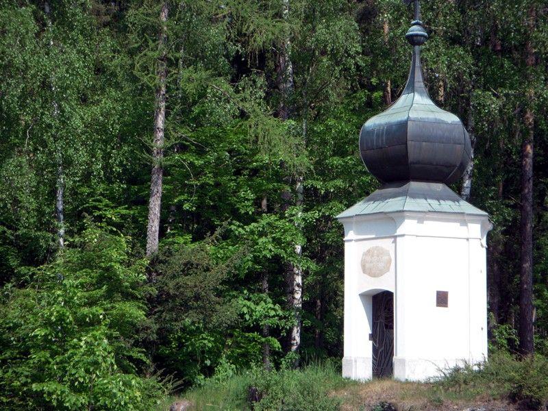 Stauseebrücken-Kapelle